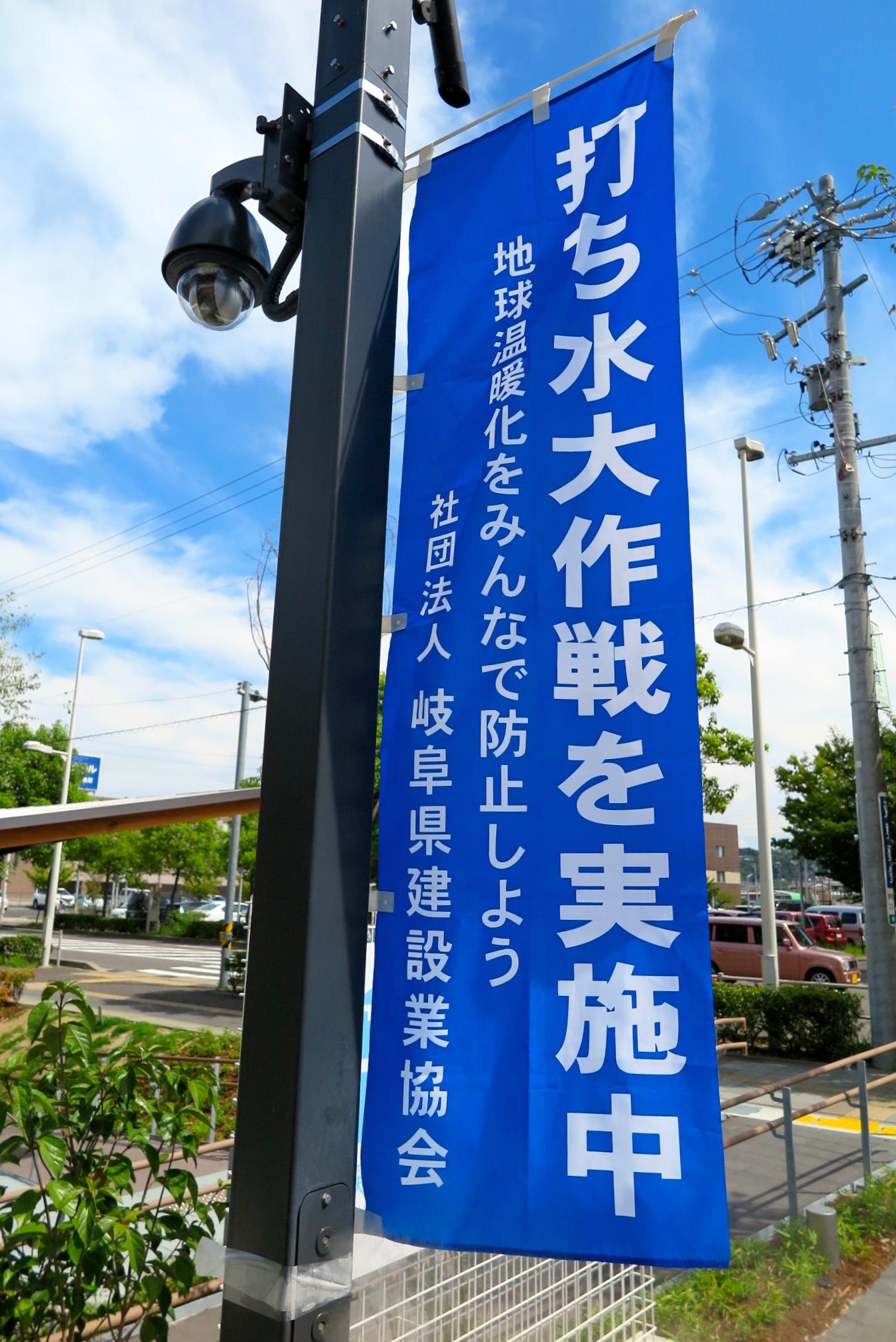 虎渓用水広場 イベント