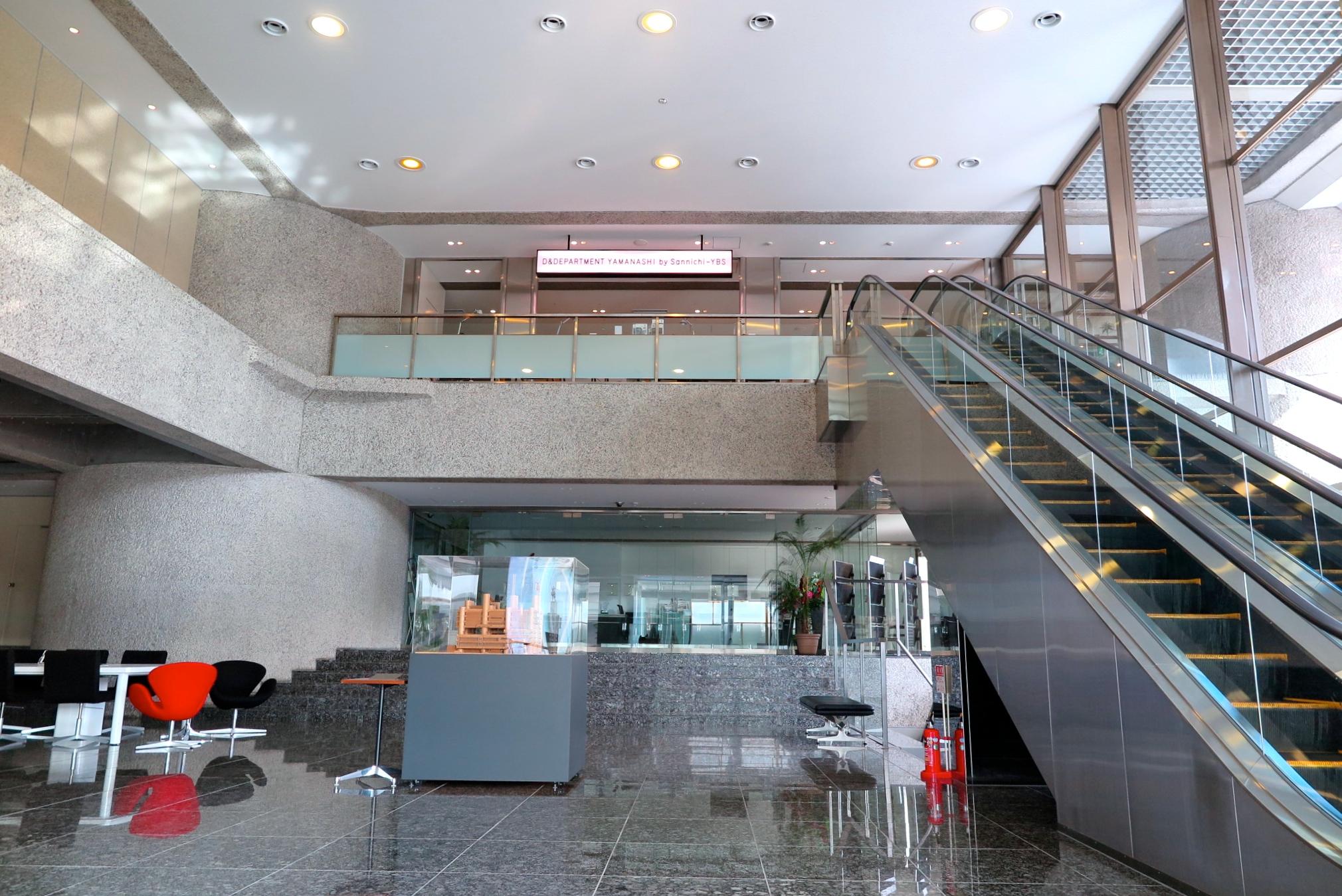 山梨文化会館 D&DEPARTMENT