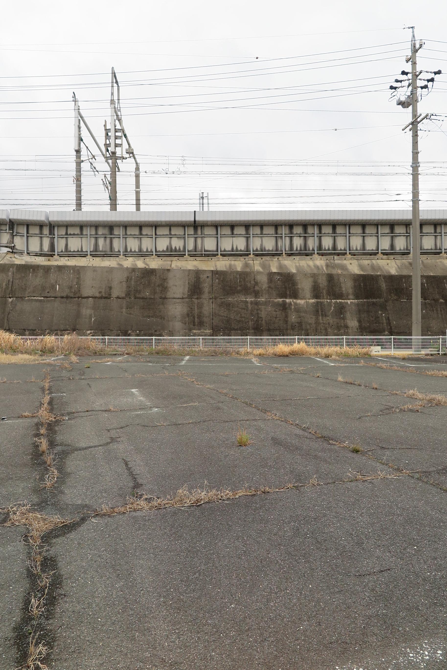 新幹線脇の敷地