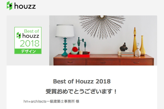 Best_of_houzz_2018