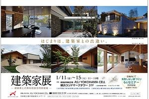 YKCELLshikinomori190111 - バージョン 2