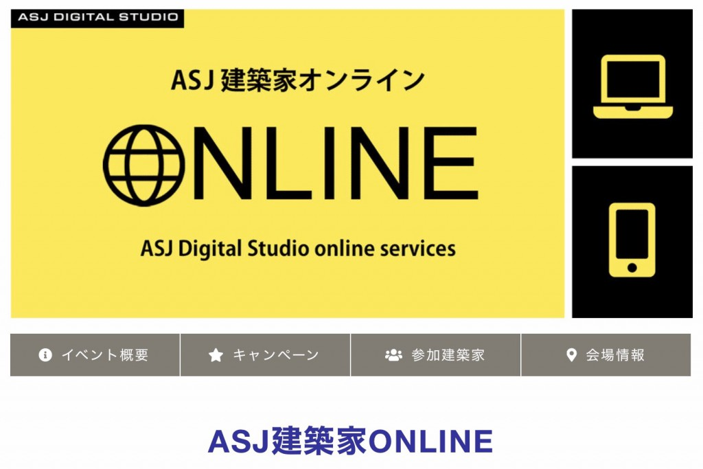 スクリーンショット 2020-09-18 6.32.51